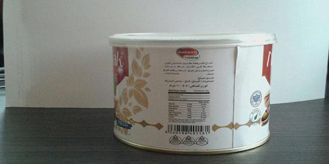 خریدار پسته بسته بندی شده نمکی صادراتی